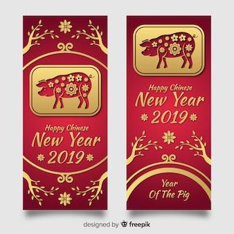 Złoty świniowaty chiński nowego roku sztandar