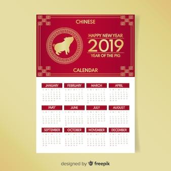 Złoty świniowaty chiński nowy rok kalendarz