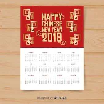 Złoty szczegóły chiński nowy rok kalendarzowy