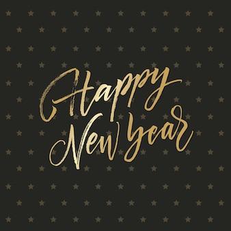 Złoty szczęśliwego nowego roku tło