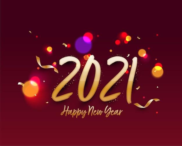Złoty tekst szczęśliwego nowego roku 2021 z konfetti wstążką