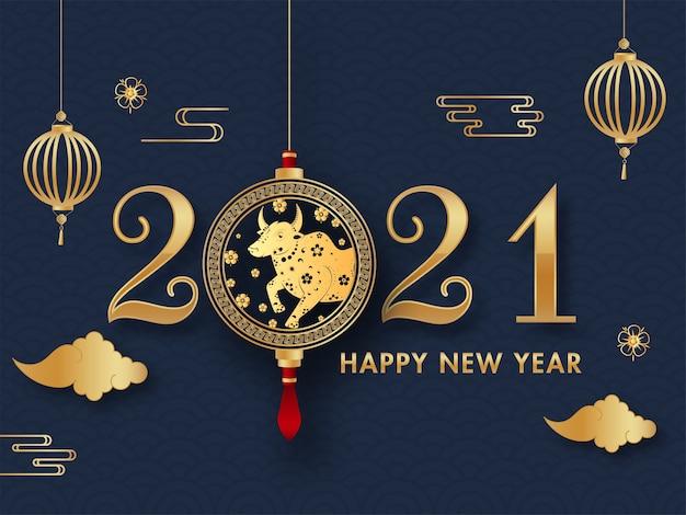 Złoty Tekst Szczęśliwego Nowego Roku 2021 Premium Wektorów