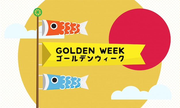 Złoty tydzień (napisany po japońsku) wektor.