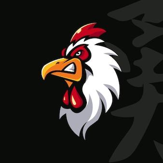 Zły głowa maskotka koguta z kurczaka