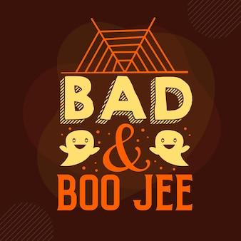 Zły i boo jee typografia szablon cytatu premium vector design