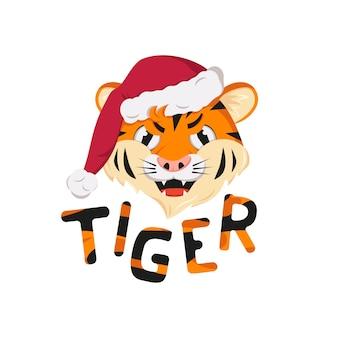 Zły tygrys symbol nowego roku w czerwonym świątecznym santa hat dzikie zwierzęta afryki twarz z wściekłymi e...