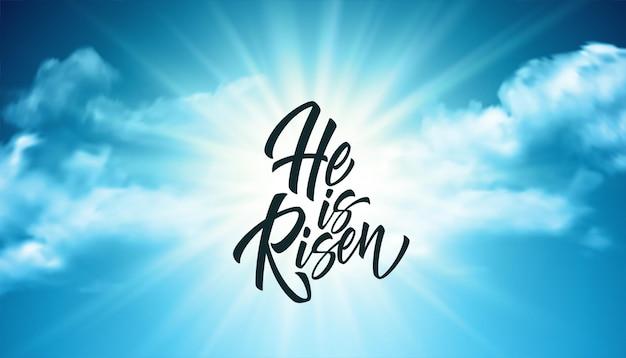 Zmartwychwstał napis na tle chmur i słońca. tło do gratulacji z okazji zmartwychwstania chrystusa. ilustracja wektorowa eps10