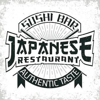 Znaczek z nadrukiem folwarcznym, kreatywna typografia japońskiego jedzenia