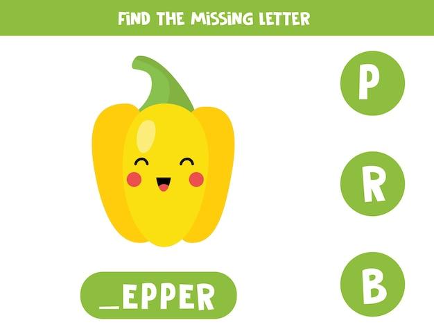 Znajdź brakującą literę. gramatyka angielska dla przedszkolaków. arkusz do sprawdzania pisowni dla dzieci z żółtą papryką kawaii.