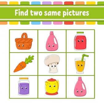 Znajdź dwa takie same zdjęcia. zadanie dla dzieci. arkusz rozwijający edukację.
