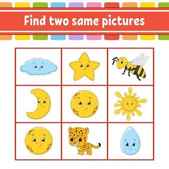 Znajdź dwa takie same zdjęcia.