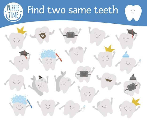 Znajdź dwa takie same zęby. opieka stomatologiczna tematyczne dopasowanie aktywności dla dzieci w wieku przedszkolnym z uroczymi elementami. zabawna gra o higienie jamy ustnej dla dzieci. logiczny arkusz do wydrukowania z zabawnym zębem kawaii.