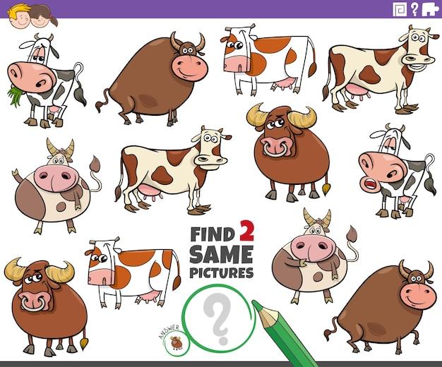 Znajdź dwie takie same kreskówki zwierząt hodowlanych bydła gra edukacyjna