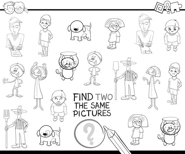Znajdź identyczne zdjęcia do kolorowania