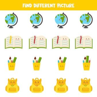 Znajdź przybory szkolne, które różnią się od innych. arkusz dla dzieci.