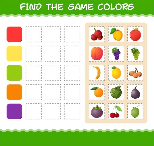Znajdź te same kolory owoców. gra wyszukiwania i dopasowywania. gra edukacyjna dla dzieci i niemowląt w wieku przedszkolnym