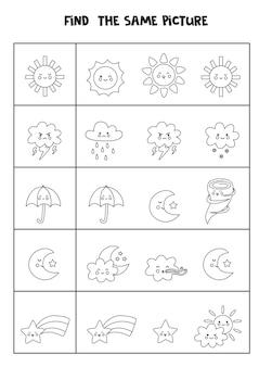 Znajdź ten sam obrazkowy arkusz edukacyjny dla dzieci