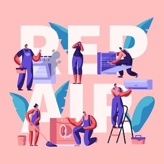 Znak naprawy banner. serwis techniczny, naprawa lub wymiana urządzeń, wyposażenia i maszyn w domu. napraw pralkę, odżywkę i zmywarkę. ilustracja wektorowa płaski kreskówka