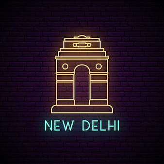 Znak neon bramy delhi.