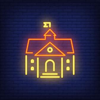 Znak neon budynku szkoły. nowożytna jaskrawa budynek szkoły powierzchowność z klapą na dachu