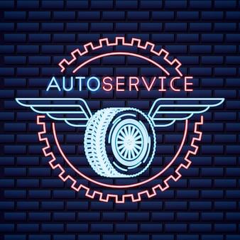 Znak neon przemysłu motoryzacyjnego