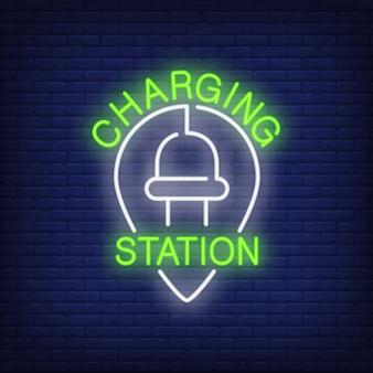 Znak neon stacji ładowania. wtyczka elektryczna z przewodem w kształcie kropli do góry nogami