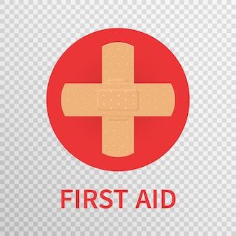 Znak pierwszej pomocy na białym tle. czerwone kółko z przylepnym tynkiem krzyż. symbol medycyny i farmacji. ikona pierwszej pomocy