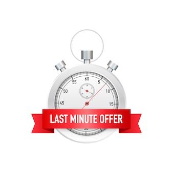 Znak przycisku oferty last minute, odliczanie budzika. ilustracja.