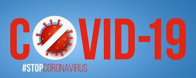 Znak stop z koronawirusem organizmu patogenów 3d.