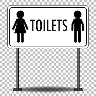 Znak toalety (wc) z podstawą na białym tle