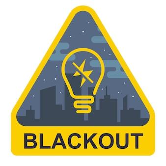 Znak zaciemnienia. żółty trójkąt z żarówką na tle miasta. ilustracja wektorowa płaskie.