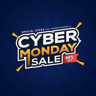 Zniżka na szablon transparent sprzedaży w cyber poniedziałek