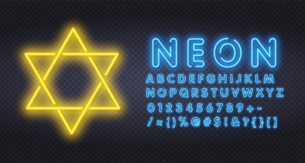 Żółta neonowa sześcioramienna gwiazda dawida.