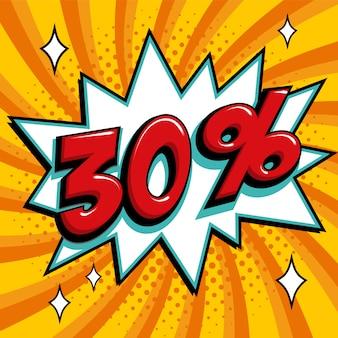 Żółta wyprzedaż 30% banner internetowy. komiks w stylu pop-art. trzydzieści procent zniżki na promocję sprzedaży.