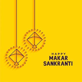 Żółte minimalne makar sankranti projekt karty z pozdrowieniami festiwalu