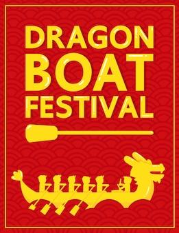 Żółtego smoka łódkowaty festiwal na czerwonym abstrakcjonistycznym tle