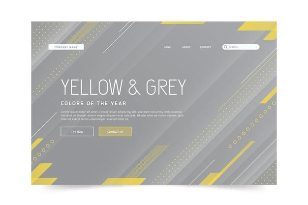 Żółty i szary motyw strony docelowej