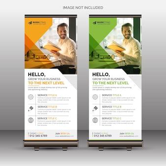 Żółty i zielony kreatywny szablon zwijanego banera korporacyjnego