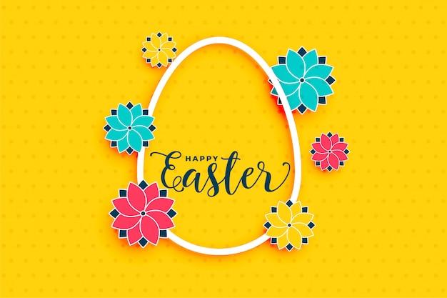 Żółty szczęśliwy easter tło z jajkiem i kwiatem