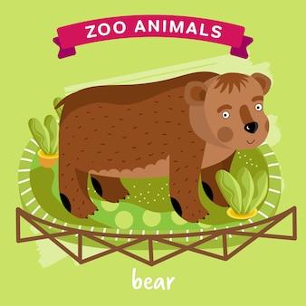 Zoo animal, bear