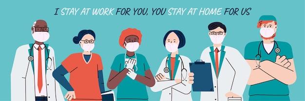 Zostań dla nas w domu banner koronawirusa z lekarzami i pielęgniarkami z kreskówek
