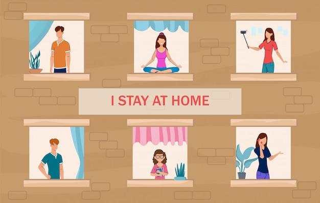 Zostań w domu podczas epidemii koronawirusa.