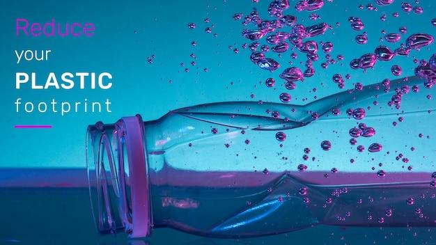 Zredukuj projekt plastikowych śladów