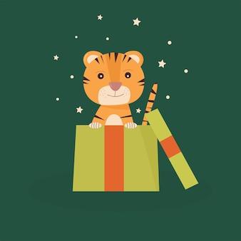 Zwierzę dziecko pudełko karta postać z kreskówki dziecko ładny zabawny prezent szczęśliwy ilustracja na białym tle