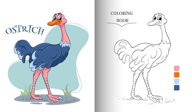 Zwierzęcy charakter zabawny strusia w stylu cartoon kolorowanki książki.