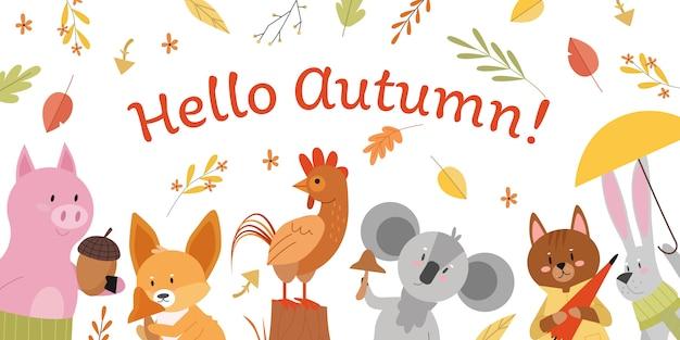 Zwierzęta z ilustracja koncepcja hello jesień napis. kreskówka animalistyczny las jesienią tło, świnia z jesiennym żołędziem, zając w szaliku trzymający parasol, postacie koala lisa koguta