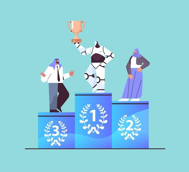 Zwycięzca robota zdobywa pierwsze miejsce i trofeum na cokole arabskich biznesmenów przegrywających na zautomatyzowaną konkurencję maszynową koncepcja sztucznej inteligencji ilustracja wektorowa pełnej długości