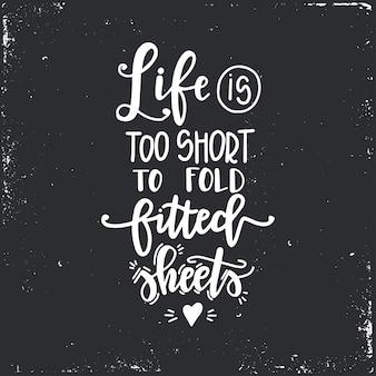 Życie jest zbyt krótkie, aby złożyć dopasowane prześcieradła. ręcznie rysowana typografia