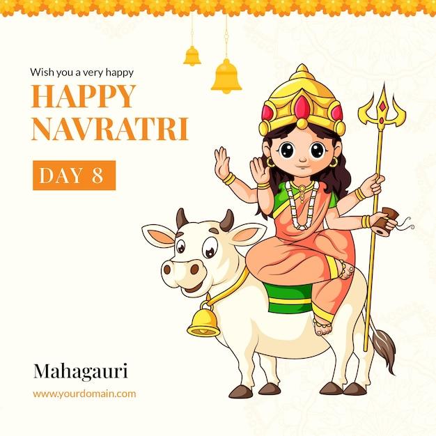 Życzę bardzo szczęśliwego festiwalu navratri z projektem banera ilustracji bogini mahagauri