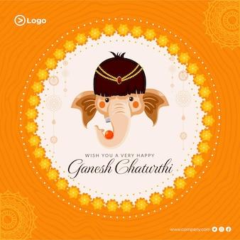 Życzę bardzo szczęśliwego szablonu projektu banera ganeśćaturthi